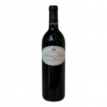 Chateau La Croix Fourney Saint Emilion Grand Cru (NEW)